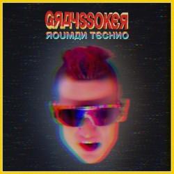 Grayssoker - ROUMAN TECHNO
