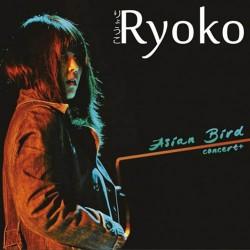 Ryoko – Asian Bird Concert +